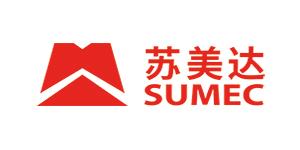 Partners de MASPV en China Sumec